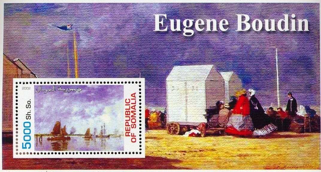 Stamps with Art, Ship from Somalia (non official) (image for product #030001)