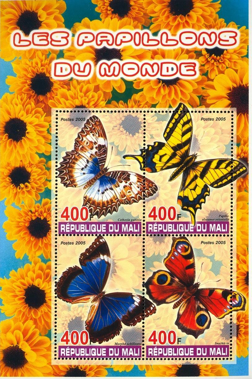 Stamps with Flowers, Butterflies from Mali (non official) (image for product #030034)