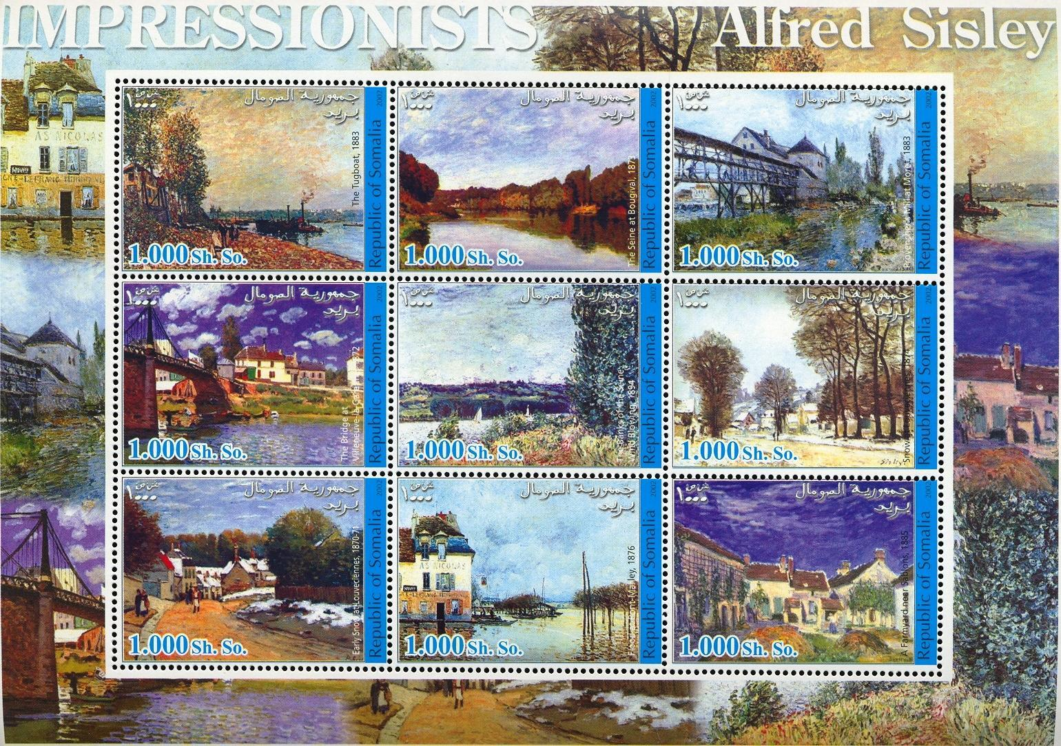 Stamps with Ship, Art, Bridge from Somalia (non official) (image for product #030045)