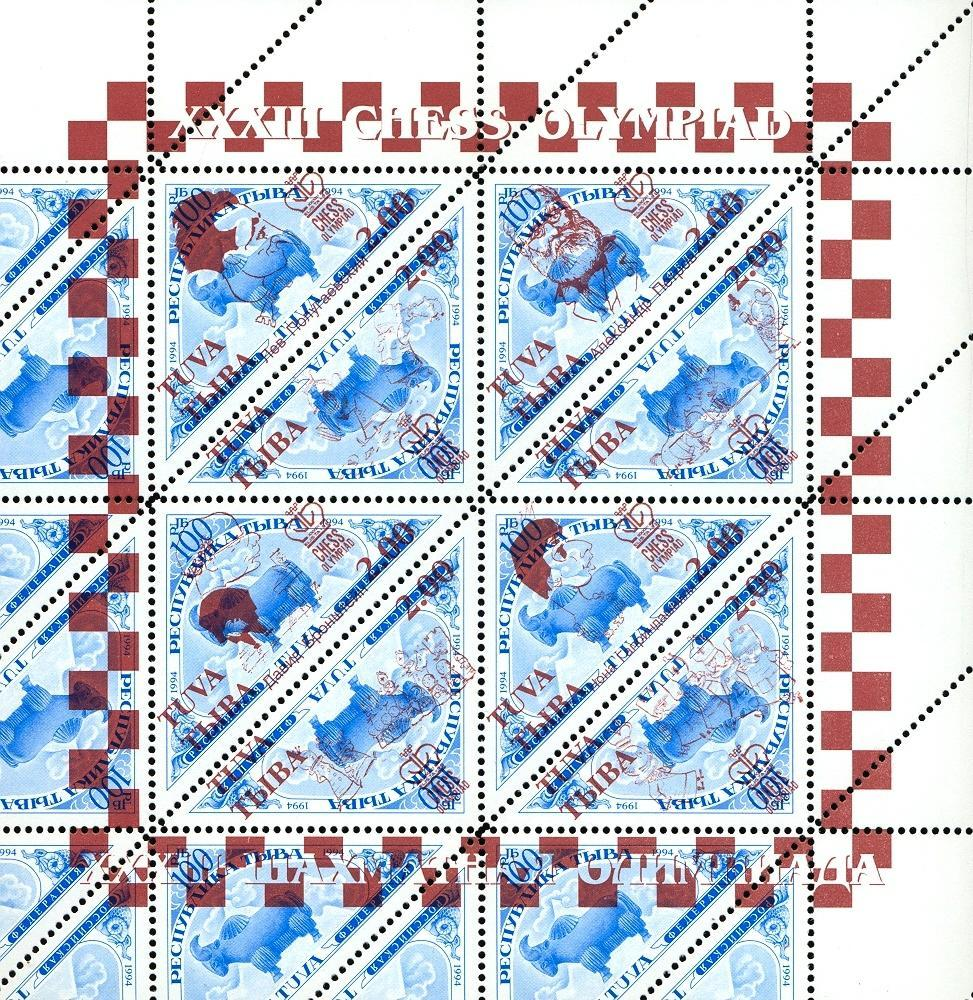 Stamps with Chess, Triangle from Tuva (non official) (image for product #030054)