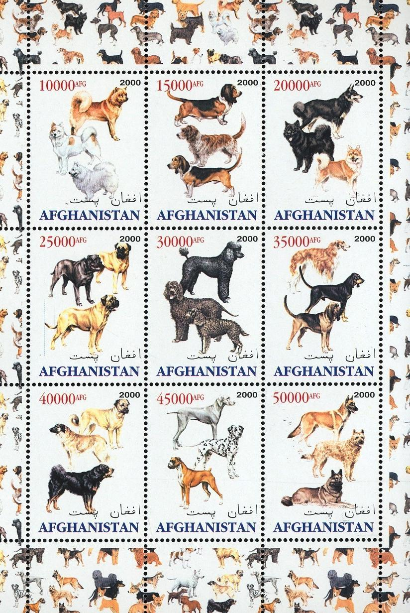 Stamps with Dogs from Afghanistan (non official) (image for product #030073)