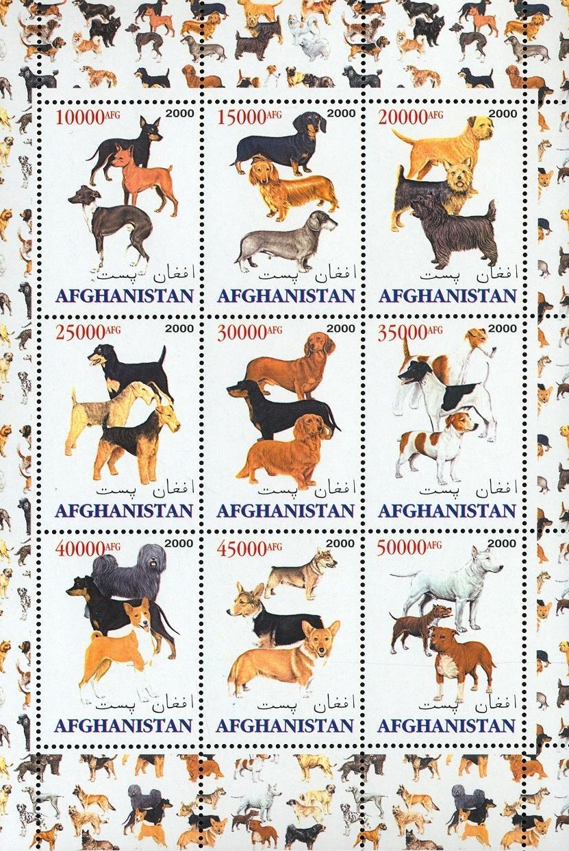 Stamps with Dogs from Afghanistan (non official) (image for product #030074)