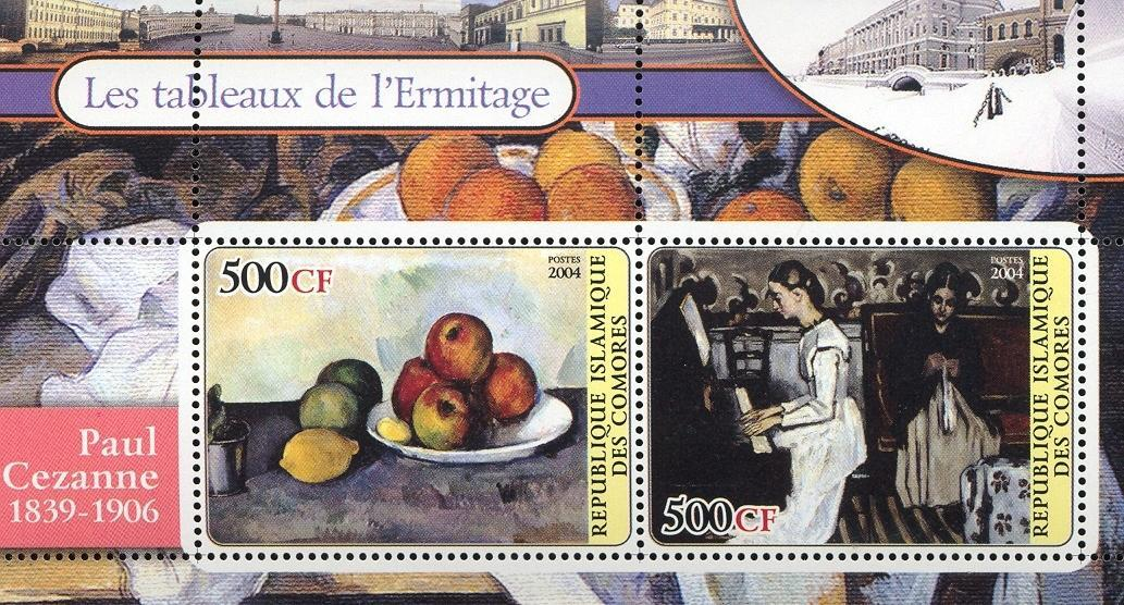 Stamps with Museum, Art, Cezanne from Comoros (non official) (image for product #030091)