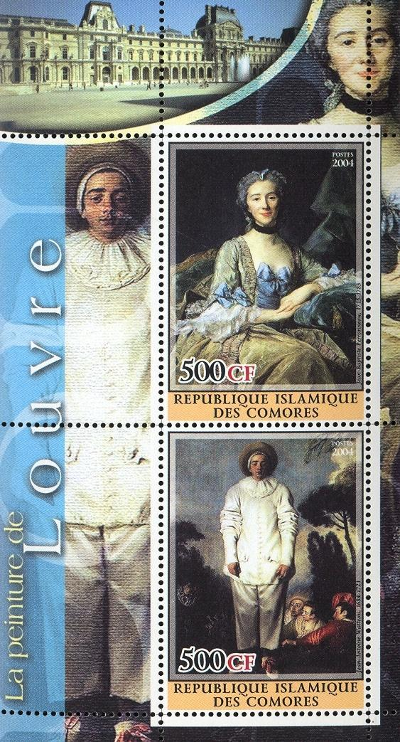 Stamps with Art, Museum from Comoros (non official) (image for product #030098)