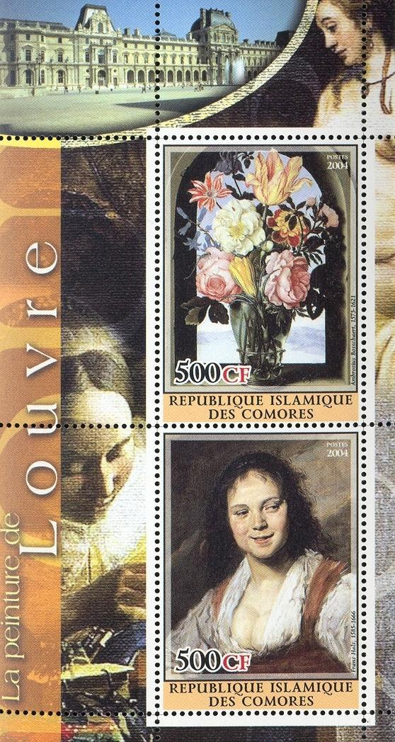 Stamps with Museum, Art, Hals (Frans), Vermeer from Comoros (non official) (image for product #030099)