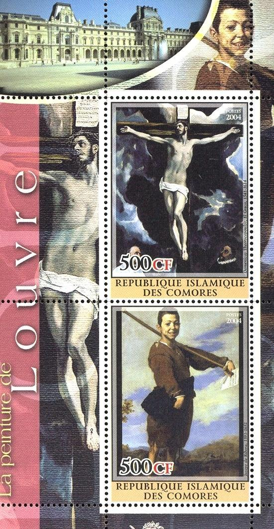 Stamps with Art, Museum from Comoros (non official) (image for product #030102)