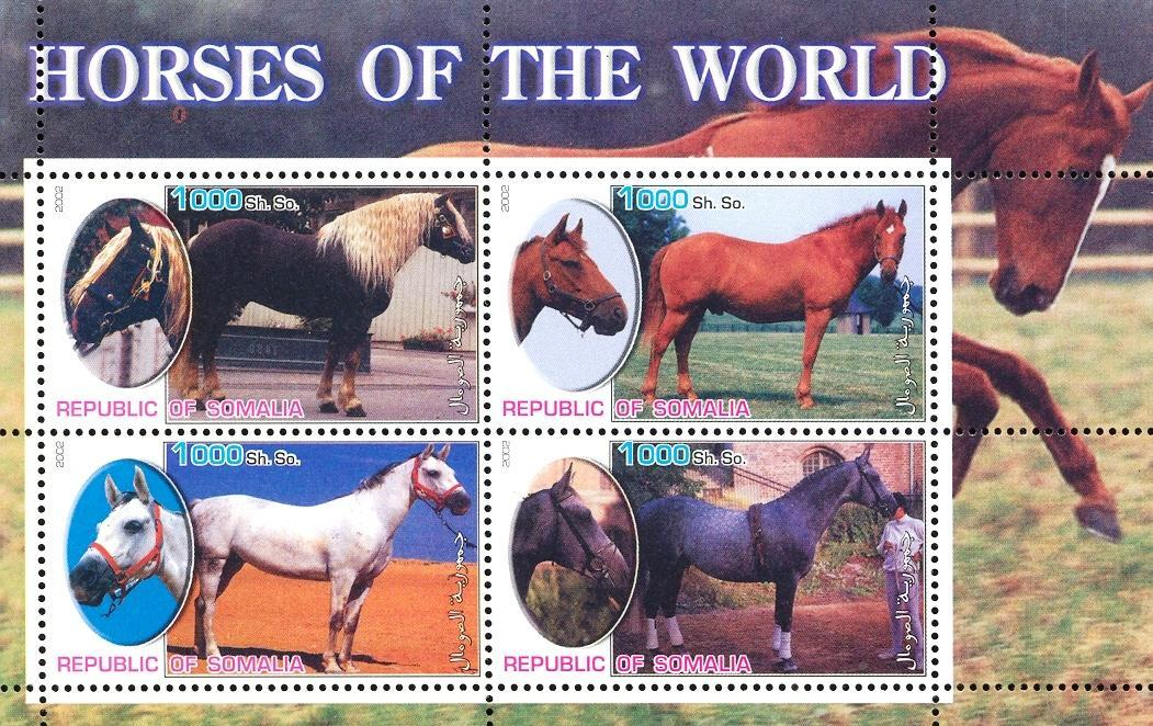 Stamps with Horse from Somalia (non official) (image for product #030118)