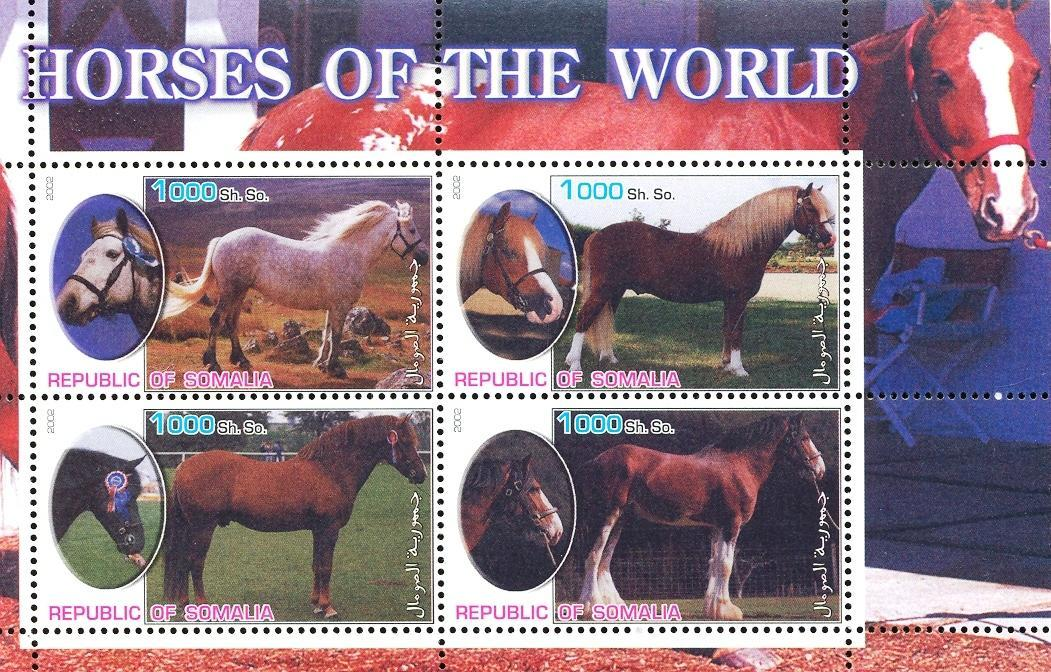 Stamps with Horse from Somalia (non official) (image for product #030119)