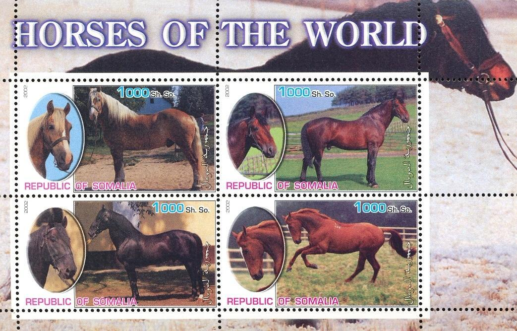 Stamps with Horse from Somalia (non official) (image for product #030120)