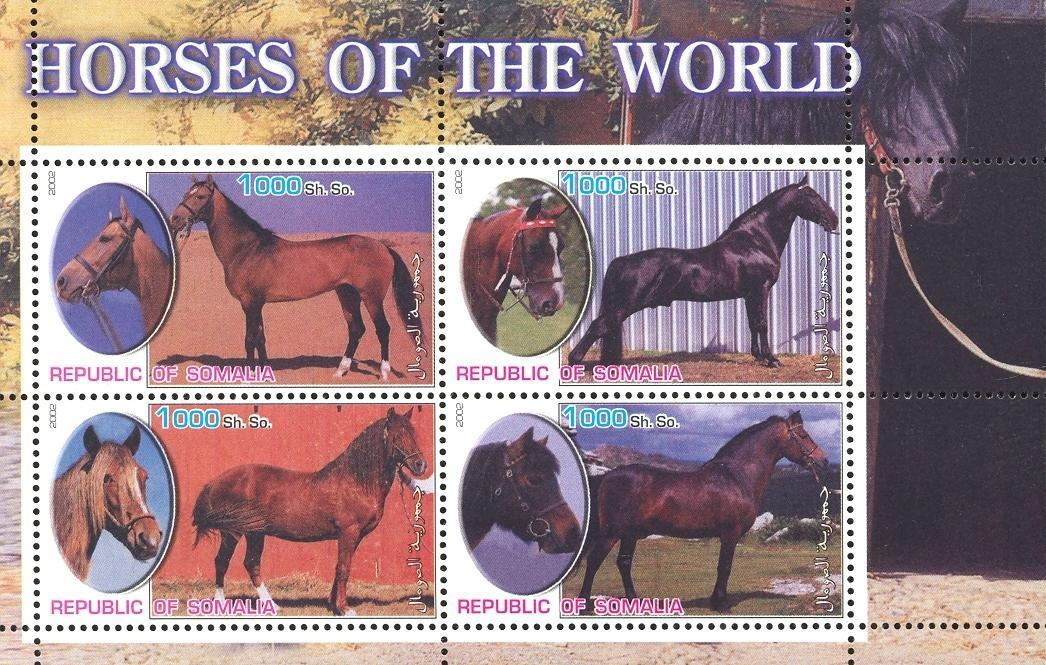 Stamps with Horse from Somalia (non official) (image for product #030122)