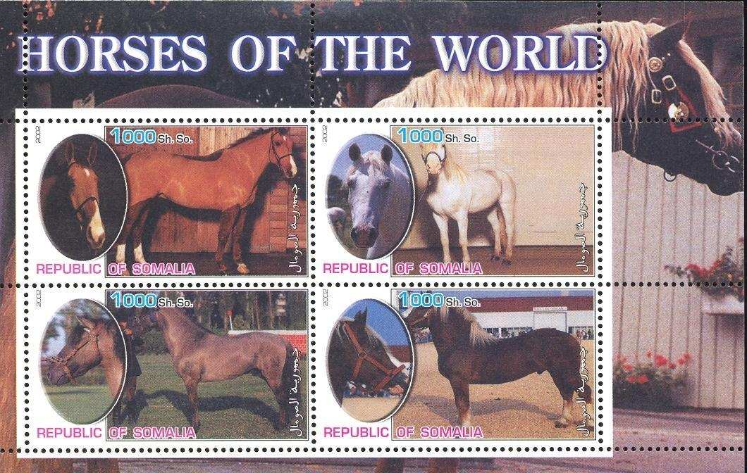 Stamps with Horse from Somalia (non official) (image for product #030123)