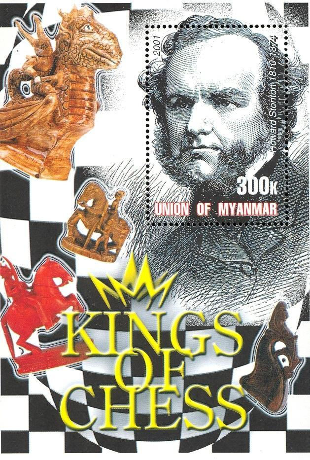 Stamps with Chess from  (image for product #030142)