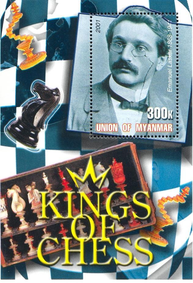 Stamps with Chess from Myanmar (non official) (image for product #030144)