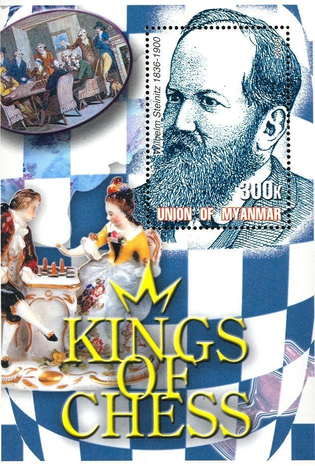 Stamps with Chess from  (image for product #030145)