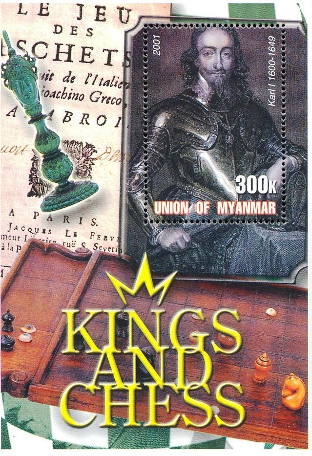 Stamps with Chess from Myanmar (non official) (image for product #030146)