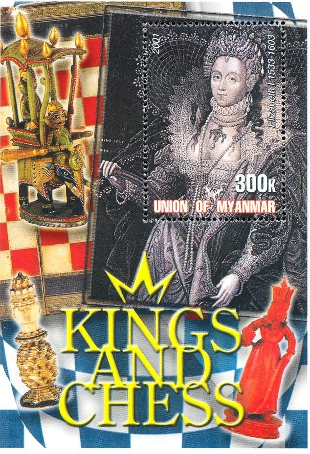 Stamps with Chess from  (image for product #030149)