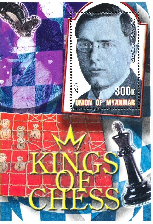 Stamps with Chess from Myanmar (non official) (image for product #030150)