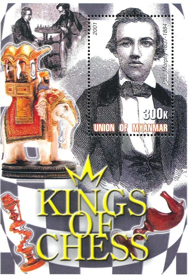 Stamps with Chess, Elephants from Myanmar (non official) (image for product #030151)