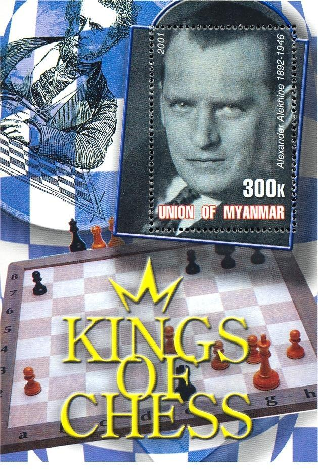 Stamps with Chess from  (image for product #030152)