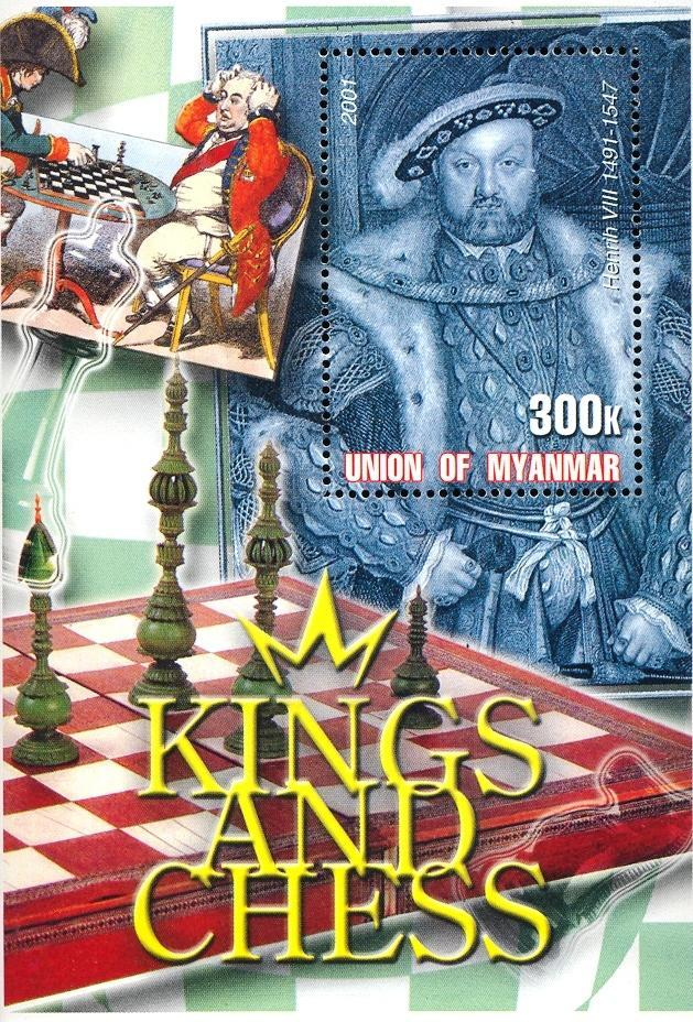 Stamps with Chess from Myanmar (non official) (image for product #030153)