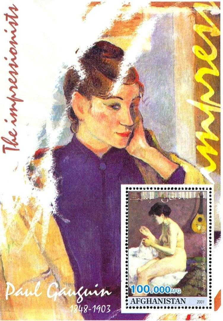 Stamps with Music Instruments, Art, Nude, Gauguin from Afghanistan (non official) (image for product #030155)