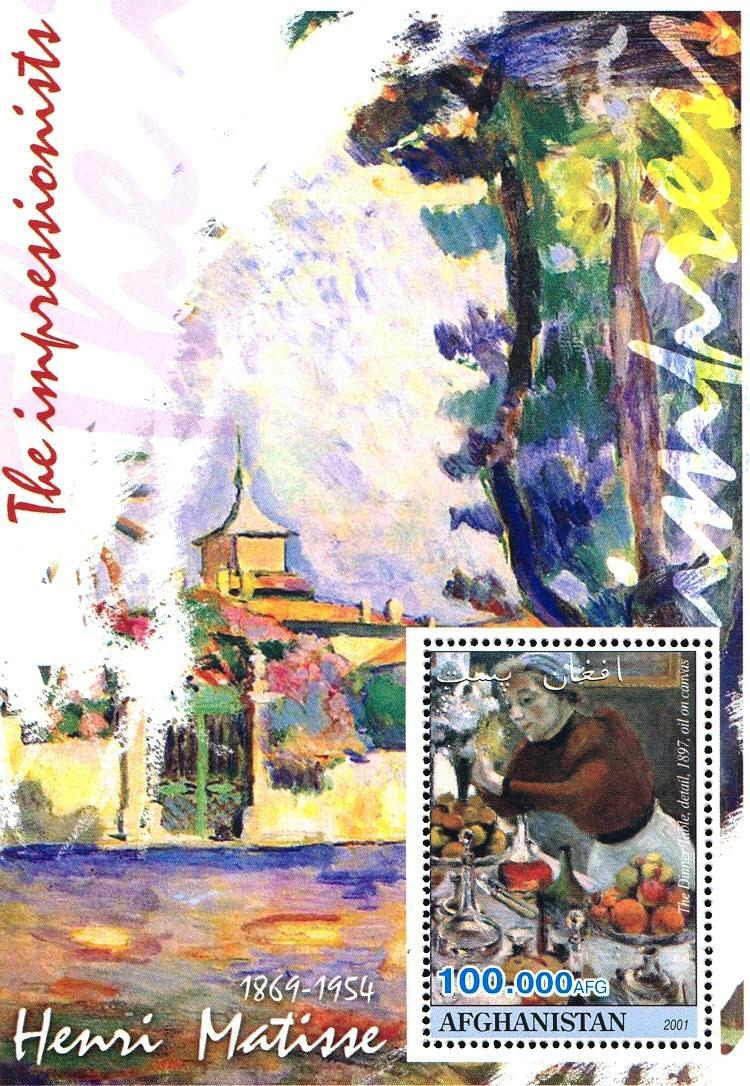 Stamps with Art, Matisse (Henri) from Afghanistan (non official) (image for product #030156)