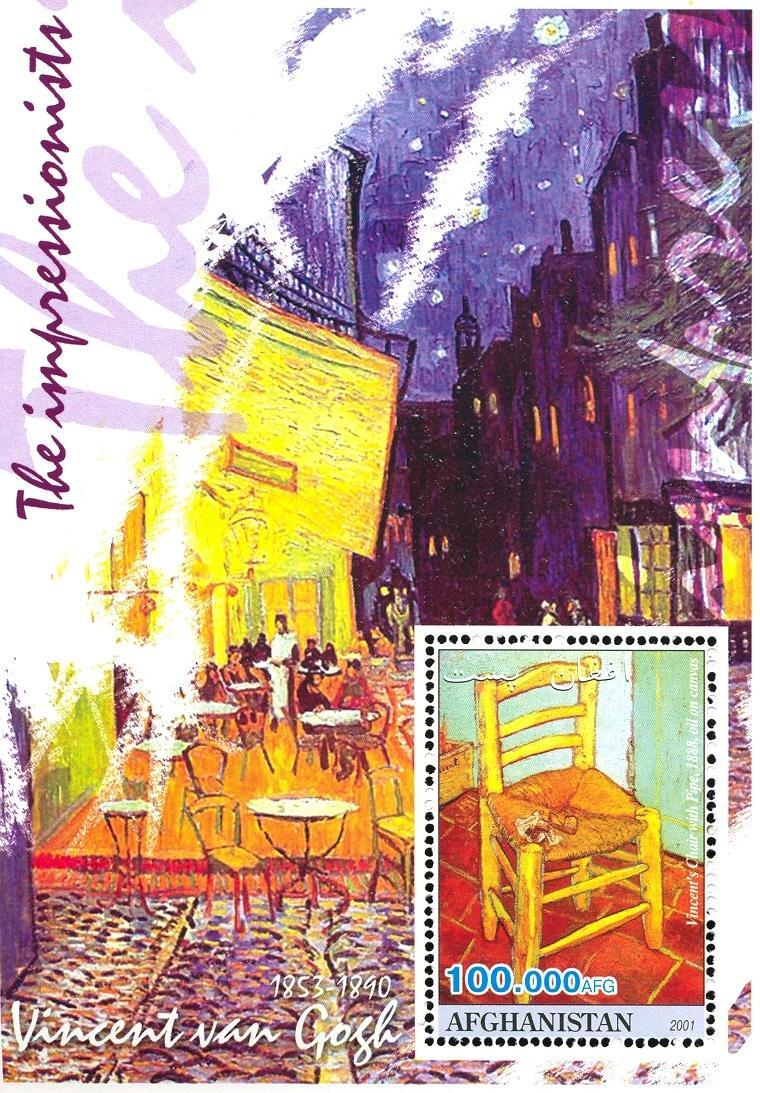 Stamps with Art, Vincent van Gogh, Furniture from Afghanistan (non official) (image for product #030158)