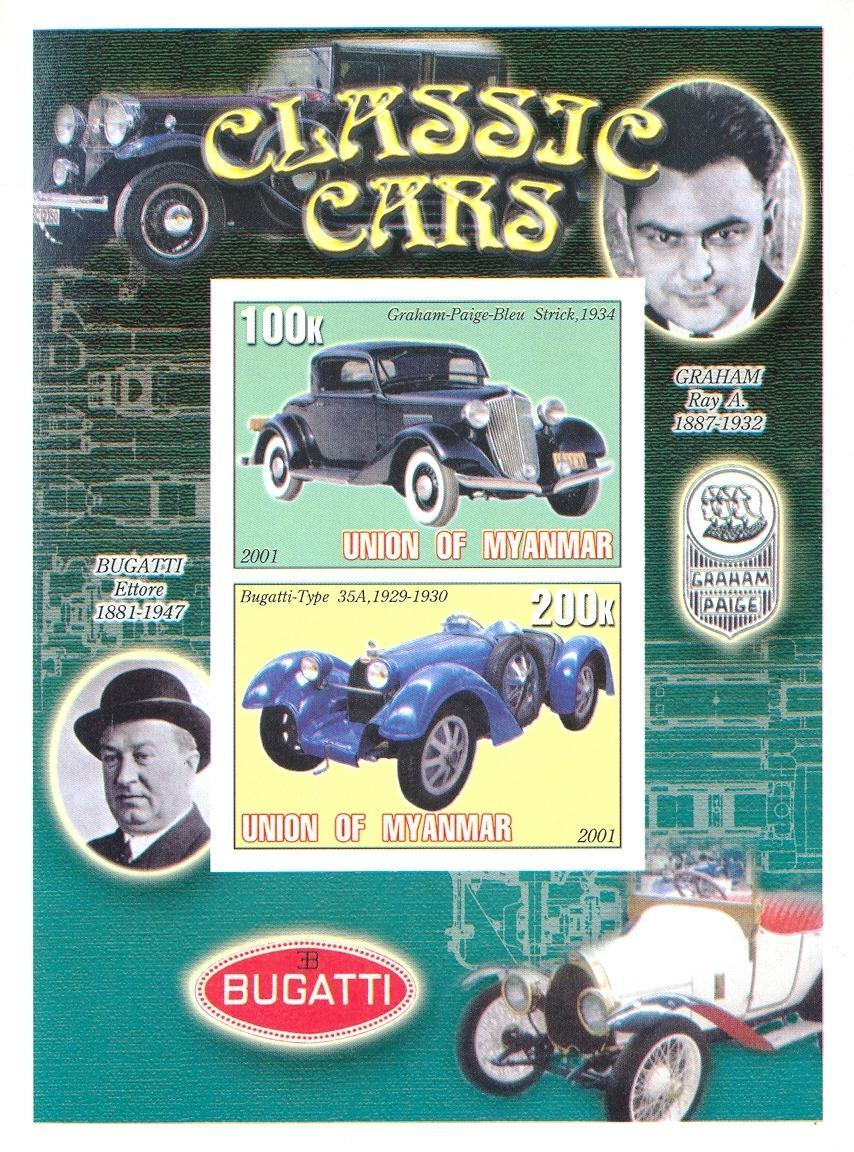 Stamps with Oldtimers, Cars from Myanmar (non official) (image for product #030163)