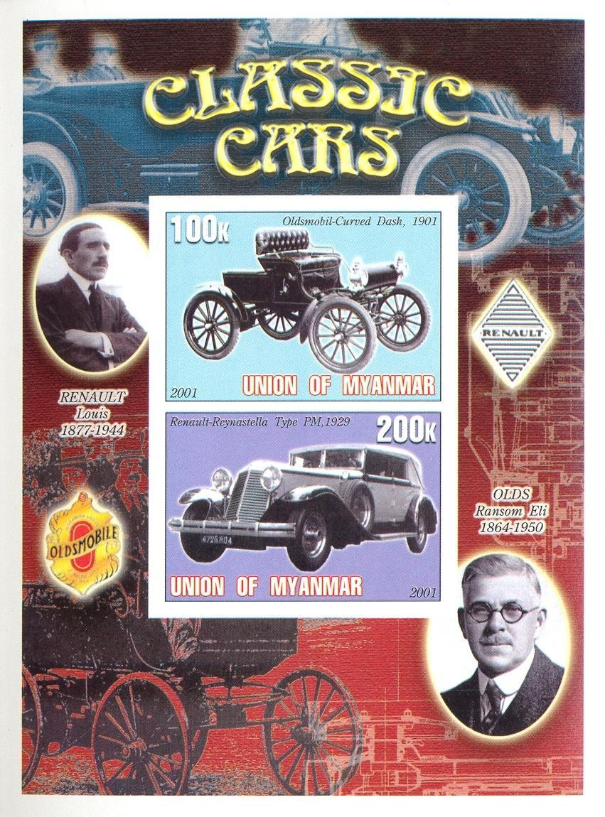 Stamps with Cars, Oldtimers from  (image for product #030164)