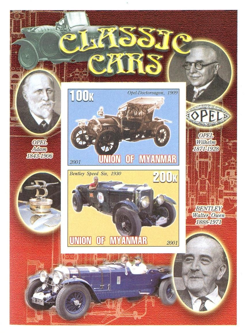Stamps with Cars, Oldtimers from Myanmar (non official) (image for product #030165)