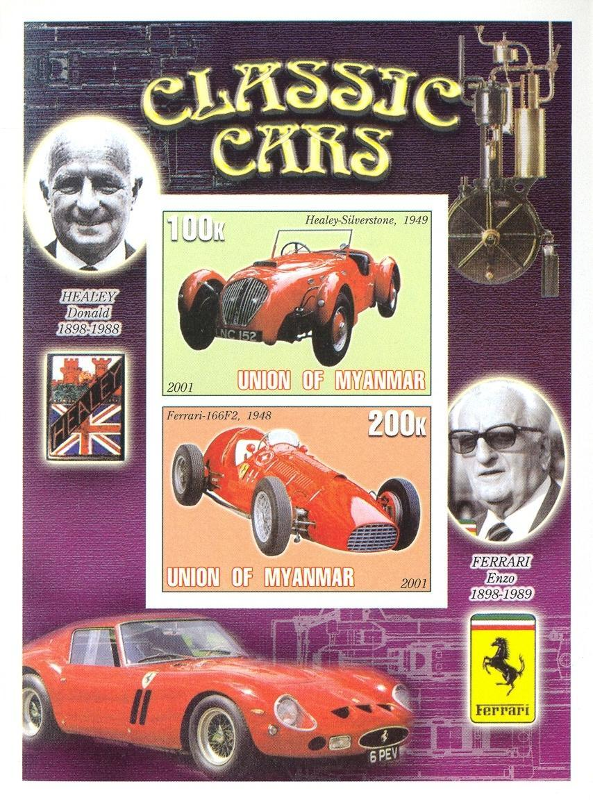 Stamps with Cars, Oldtimers, Ferrari from  (image for product #030166)