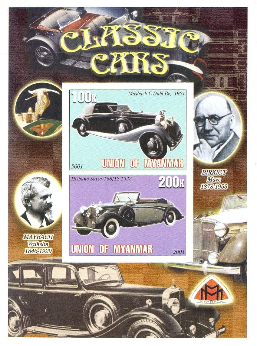 Stamps with Cars, Oldtimers from  (image for product #030167)