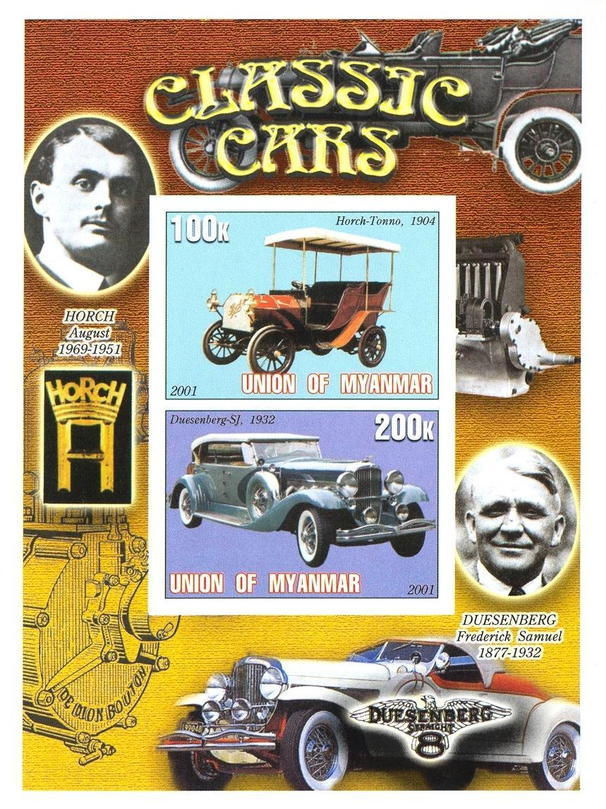 Stamps with Cars, Oldtimers from  (image for product #030168)