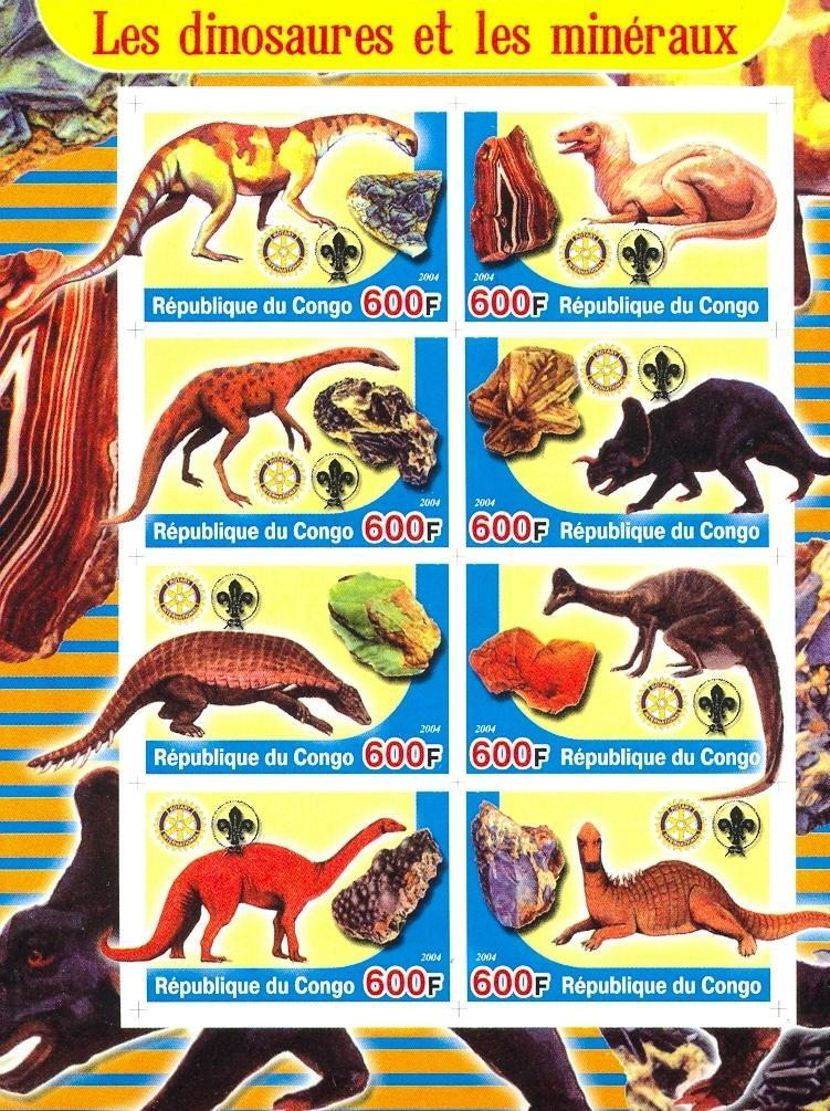 Stamps with Scouting, Minerals, Dinosaurs, Rotary from Congo (non official) (image for product #030175)