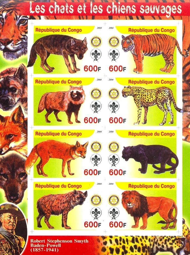 Stamps with Scouting, Cats, Tiger, Rotary, Fox, Lion, Hyena, Cheetah from Congo (non official) (image for product #030180)