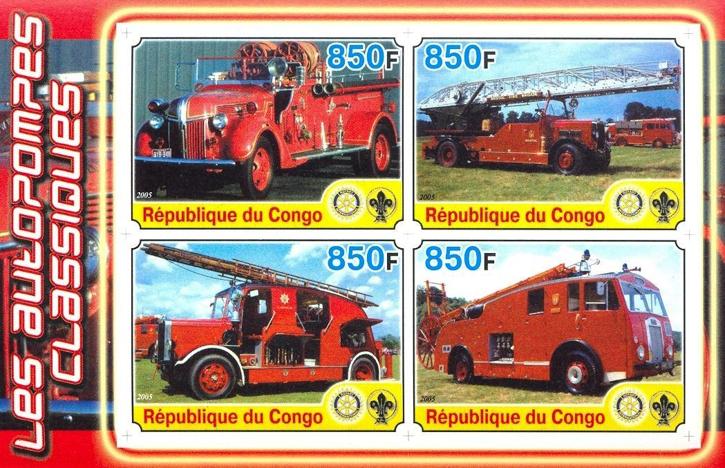 Stamps with Scouting, Rotary, Firefighters / engines from Congo (non official) (image for product #030196)