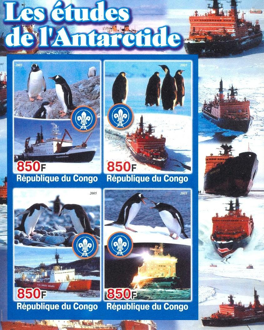 Stamps with Scouting, Ship, Penguin, Antarctics from Congo (non official) (image for product #030208)