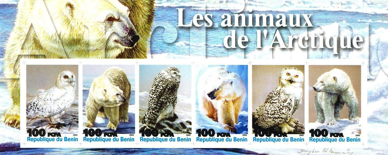 Stamps with Bird, Owl, Icebear from Benin (non official) (image for product #030211)