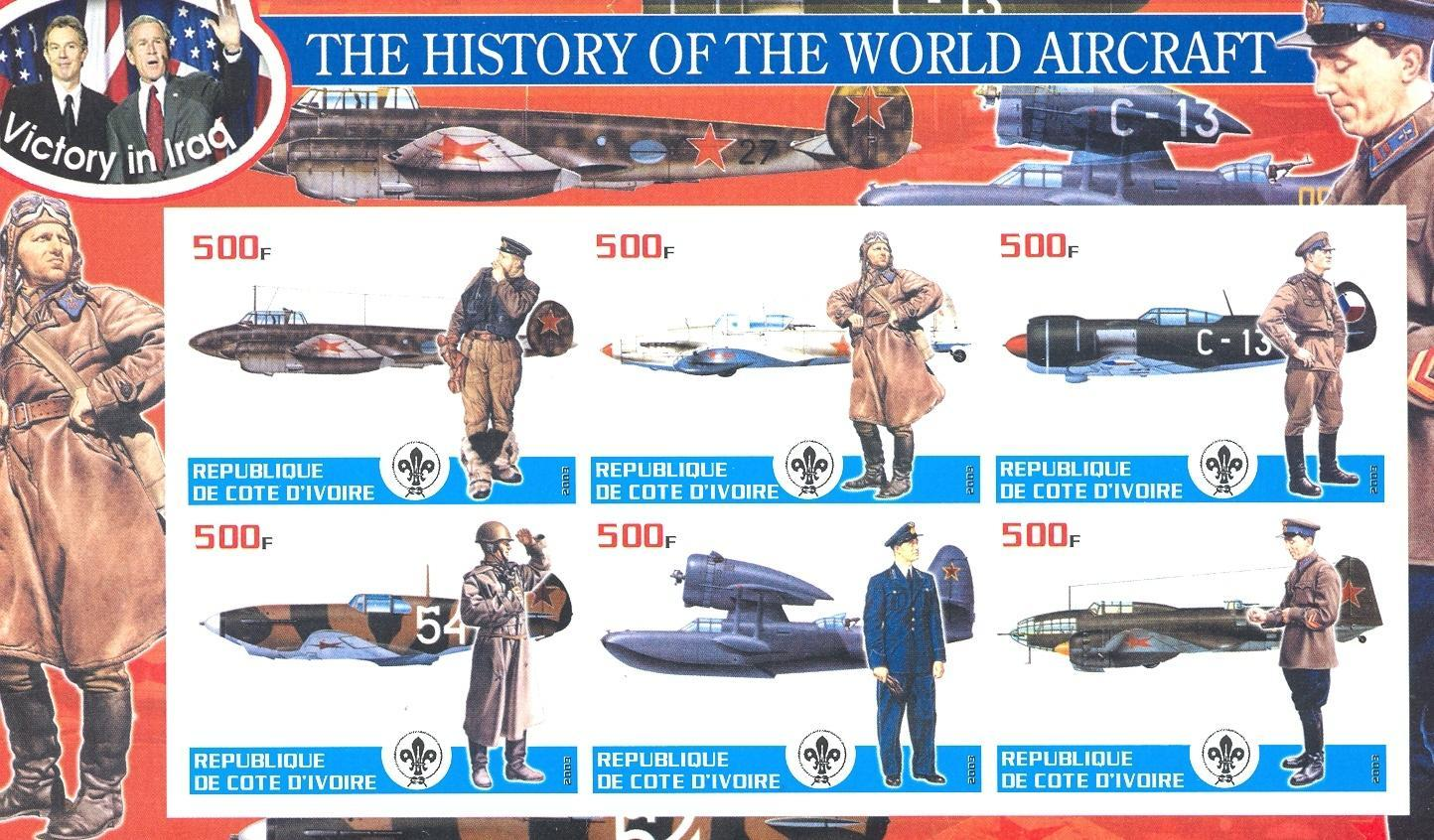 Stamps with Scouting, Aircraft, Bush from Cote d'Ivoire (non official) (image for product #030217)