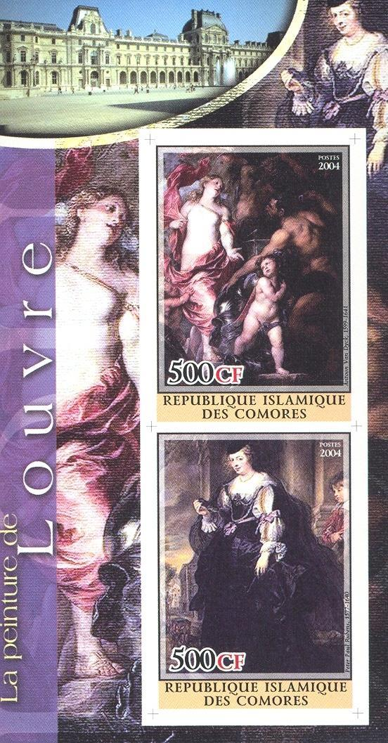 Stamps with Museum, Art from Comoros (non official) (image for product #030224)