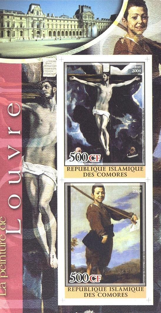 Stamps with Religion, Museum, Art from Comoros (non official) (image for product #030227)