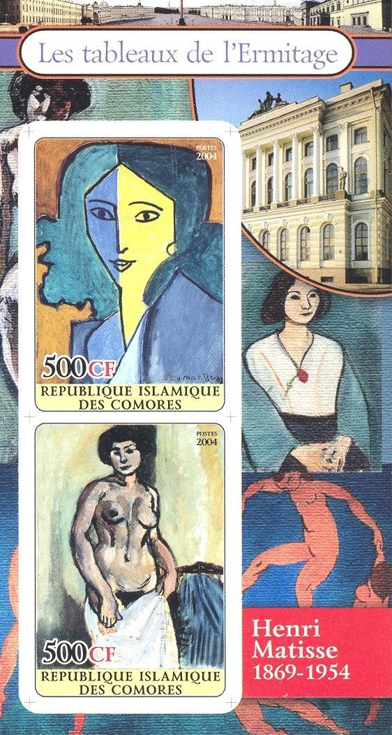 Stamps with Museum, Art, Nude, Matisse (Henri) from Comoros (non official) (image for product #030228)