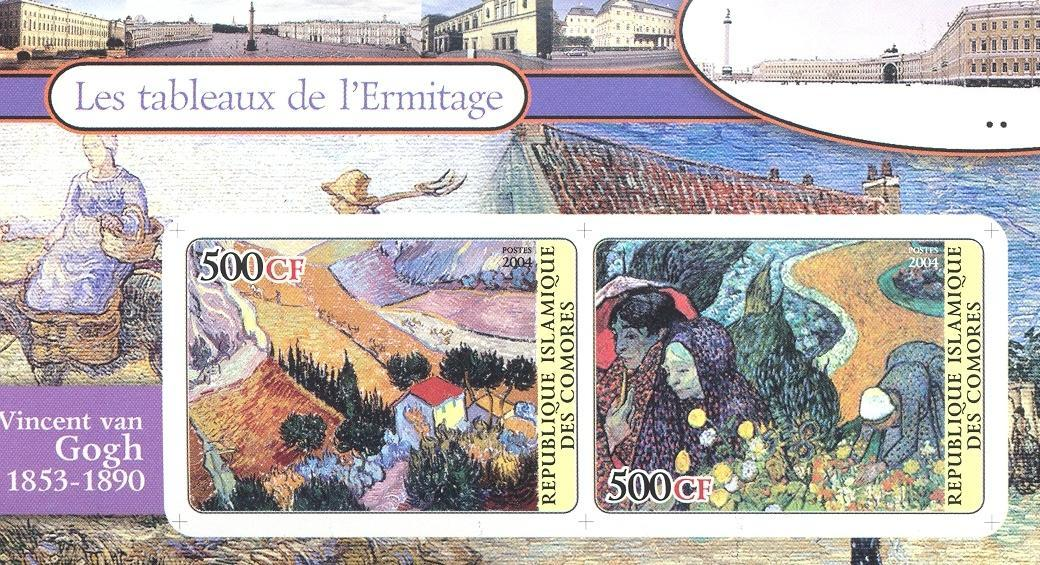 Stamps with Museum, Art, Vincent van Gogh from Comoros (non official) (image for product #030231)