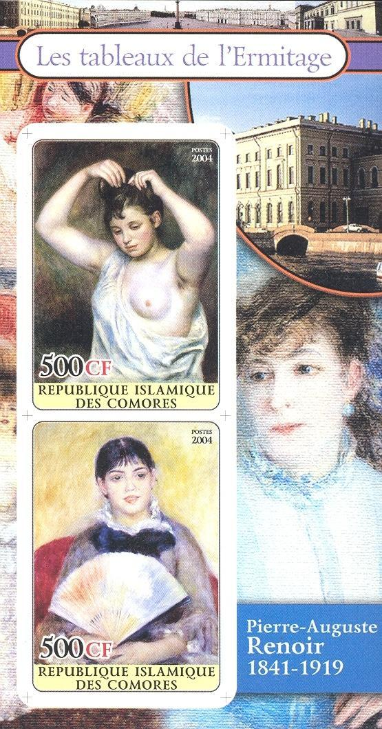 Stamps with Cars, Museum, Art, Bridge, Nude, Renoir, Culture from Comoros (non official) (image for product #030232)