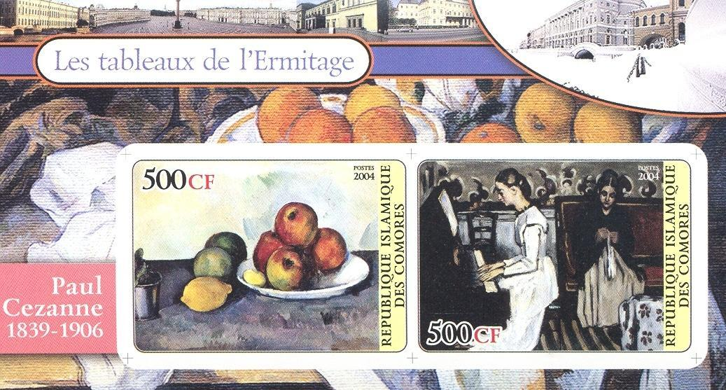 Stamps with Fruits, Music Instruments, Museum, Art, Bridge, Cezanne from Comoros (non official) (image for product #030233)