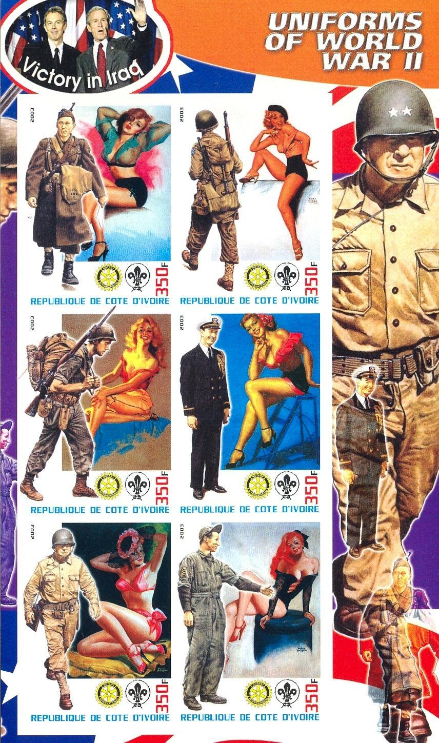 Stamps with Bush, Rotary, Uniform, Scouting, World War II from Cote d'Ivoire (non official) (image for product #030244)