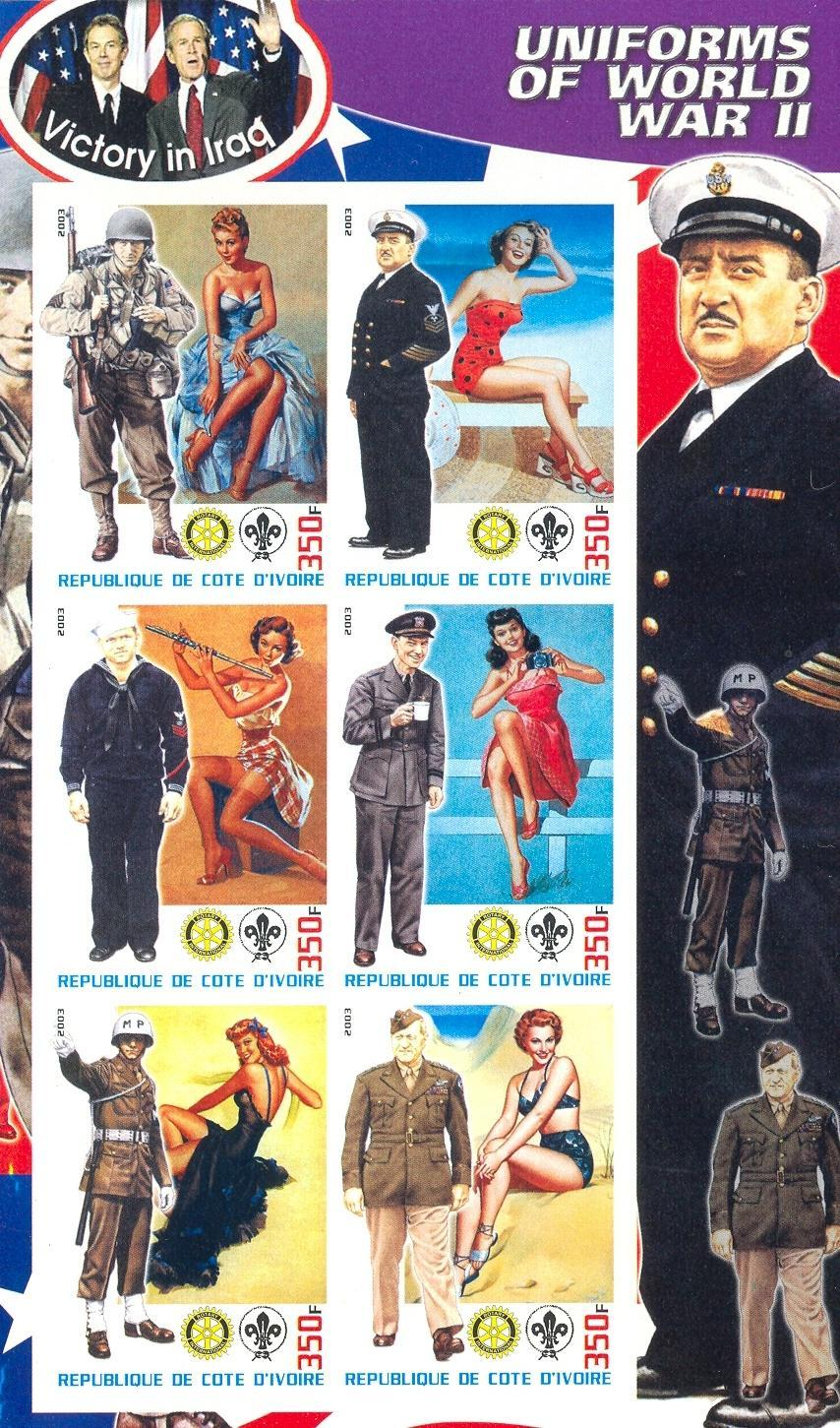 Stamps with Music Instruments, Scouting, World War II, Rotary, Uniform, Bush from Cote d'Ivoire (non official) (image for product #030245)