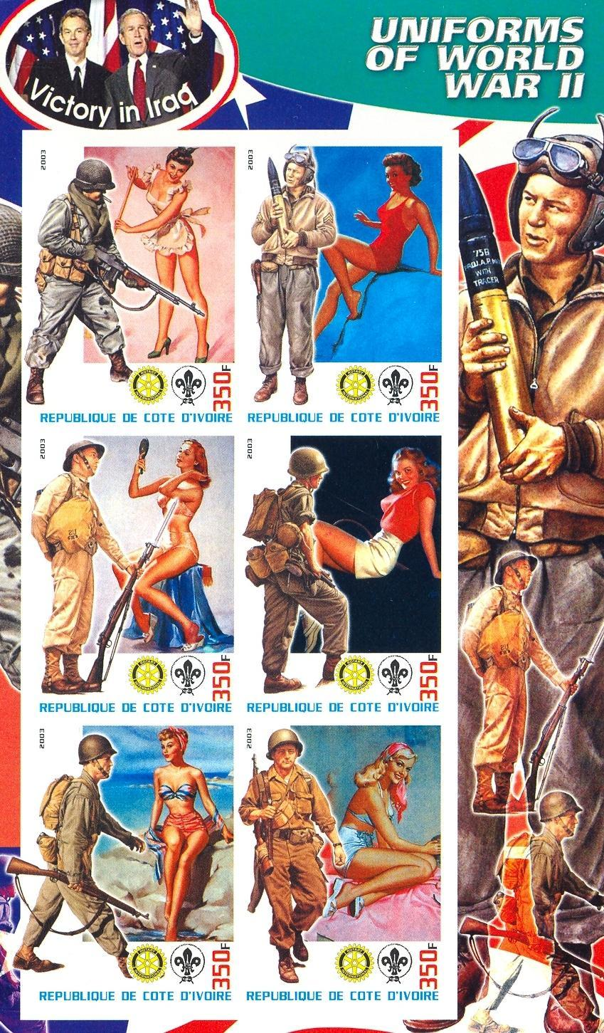 Stamps with Scouting, World War II, Rotary, Uniform, Bush from Cote d'Ivoire (non official) (image for product #030246)