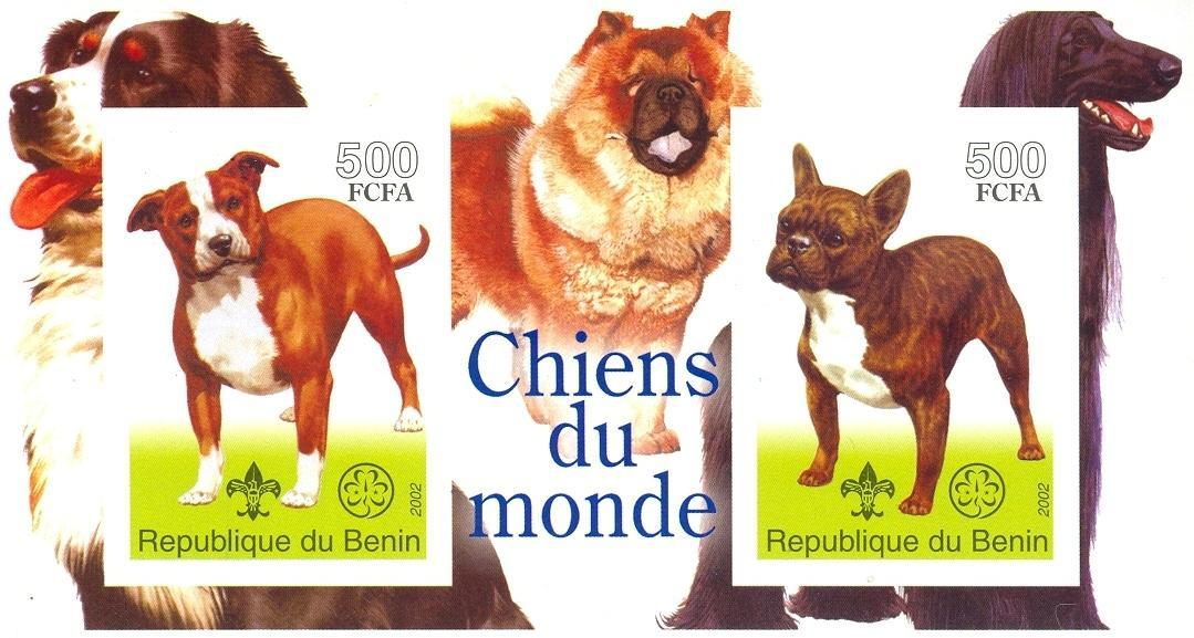 Stamps with Dogs, Scouting from Benin (non official) (image for product #030270)