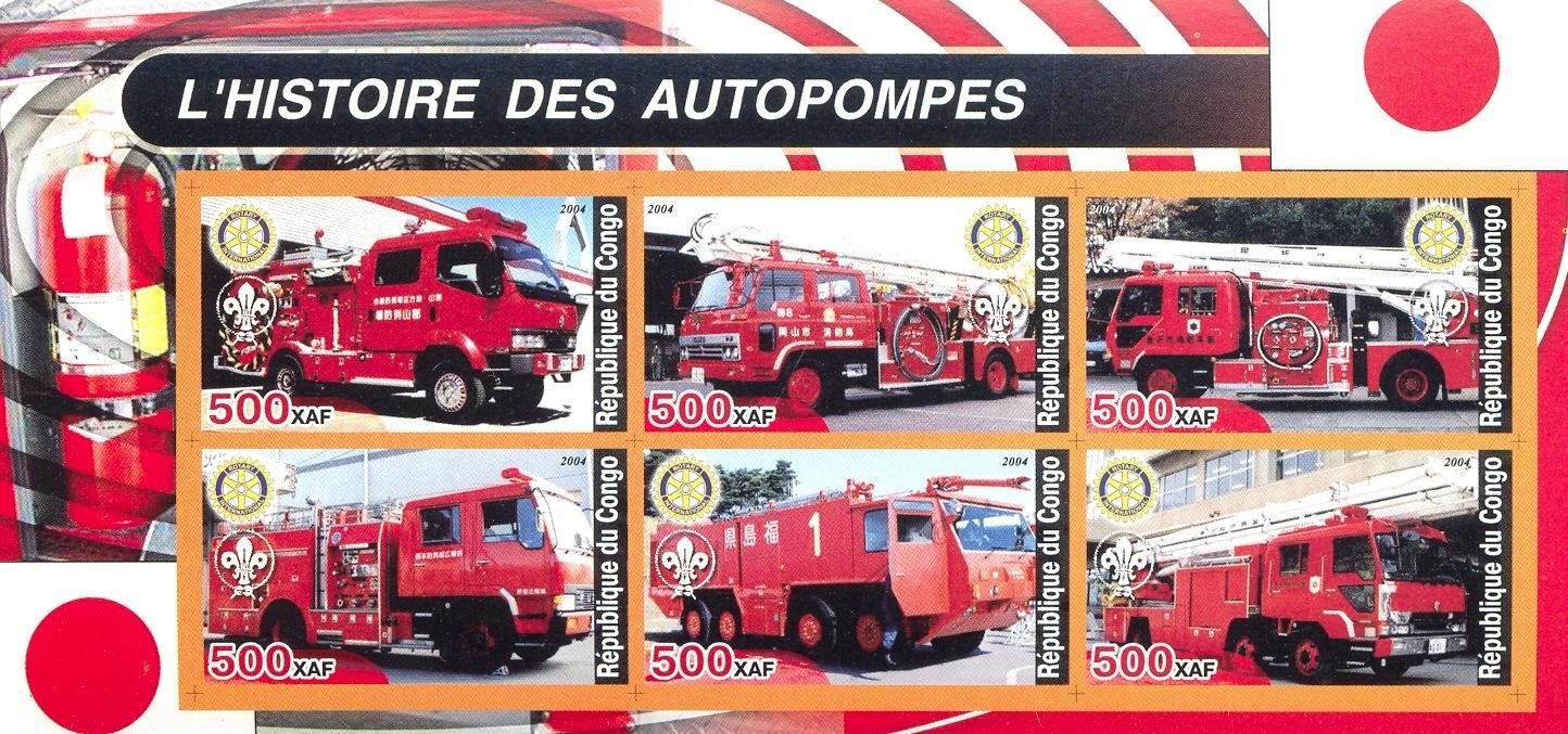 Stamps with Firefighters / engines, Rotary, Scouting from Congo (non official) (image for product #030272)